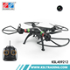 High quality 2.4G plastic 300000 pixel camera rc drone with certificate