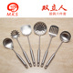 Best Quality Durable Food Grade Chinese Kitchen Cooking Tool Set
