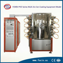 Vacuum Imitation Jewelry PVD Coating Machine