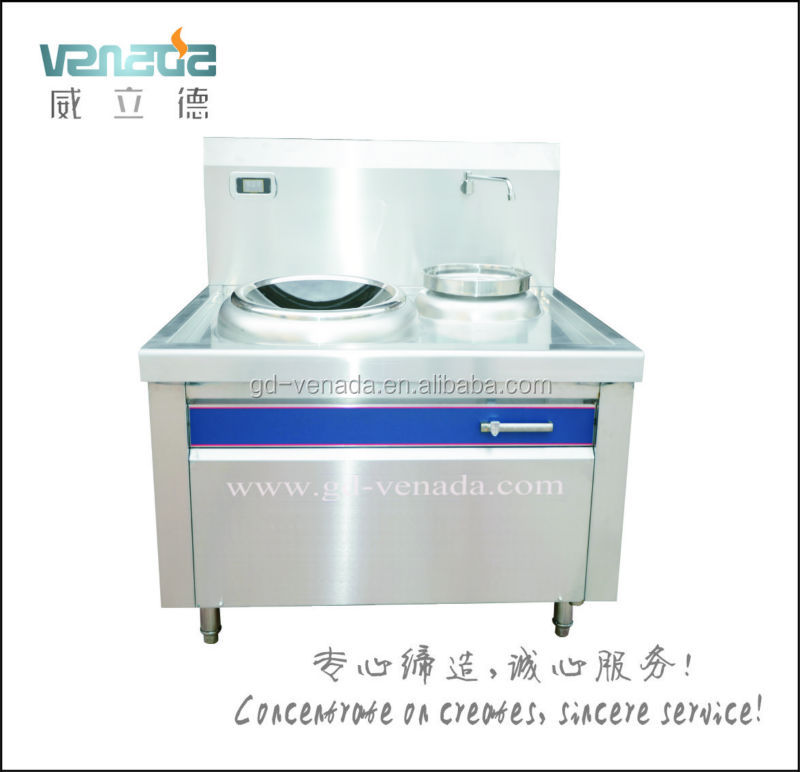 popular induction cooker