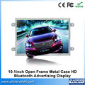 10 inch open frame lcd 12V full hd video display screen bluetooth advertising lcd tv