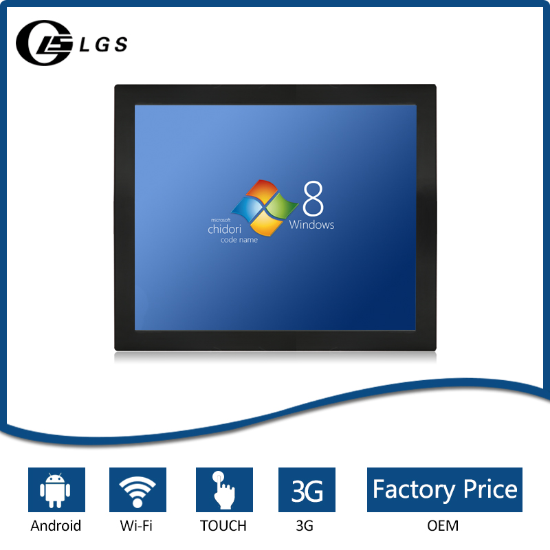 19 inch All in One PC Desktop Touchscreen for Windows XP System Dustproof Design