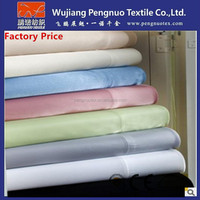 [Factory Price]polyester cheap dull satin fabric, satin fabric composition , silk fabric for and bed sheet fabric