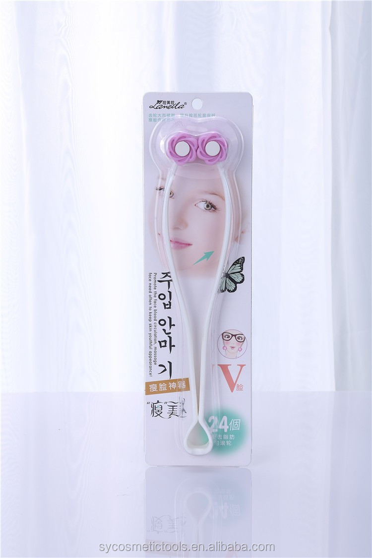 Massage in guangzhou ladies daily use portable face slimming massager