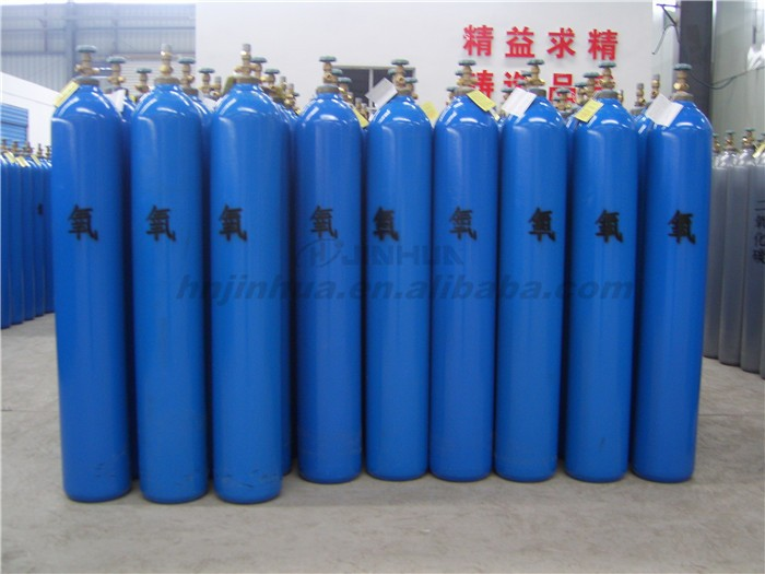 Seamless steel Cylinder for hydrogen/nitrogen/oxygen gas
