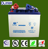 12v solar gel/lead-acid battery 50ah for individual generate electricity