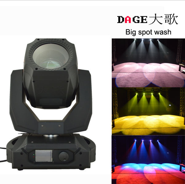 Hot sale 300w moving head outdoor gobo projector