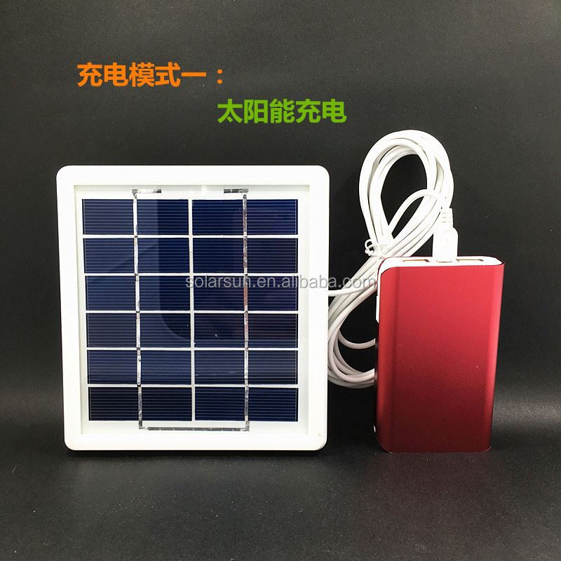 new products 2016 innovative product waterproof solar charger