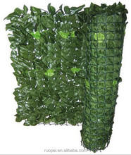 L3m*H1m artificial leaf fence artificial plants garden fence