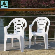 Shop online china latest model low cost plastic resin outdoor furniture