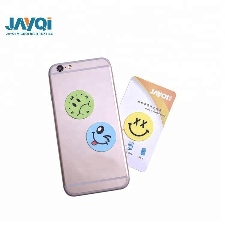 Easy to dust cellphone sticker cleaner for cleaning mobile phone