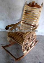 ANTIQUE WOODEN LEISURE ROCKING CHAIR