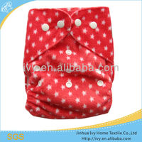 China Wholesale fashion Style Cuddles One Size Babies Pocket Cloth Diapers