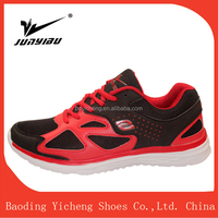 2013 latest design high quality air sports shoes running shoes, men's air shoes sneakers, fashion air running shoes