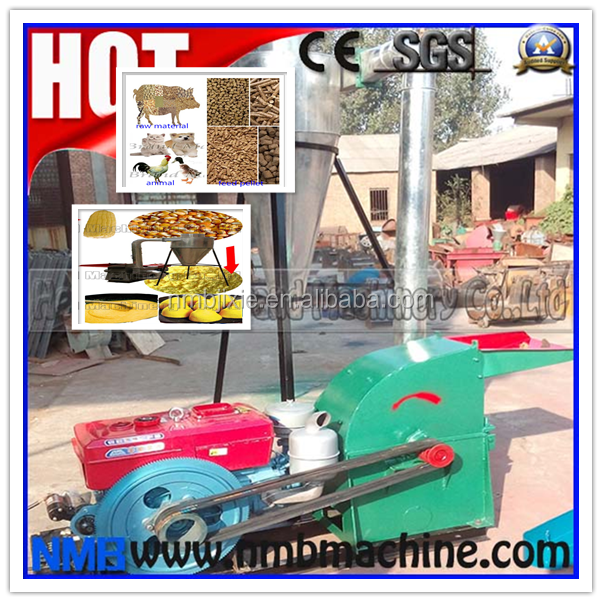 factory stock supply cheap chicken feed machine for sale