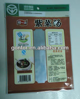 food packing three side seal bag for soup