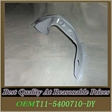 OTR REINFORCEMENT-RR WHEEL ARCH LH for chery tiggo T11 car