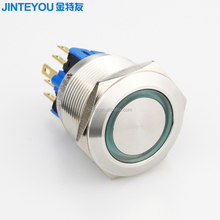 momentary waterproof on off push button switch