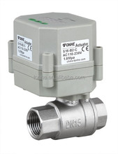 2 Way Low pressure 1/2 inch Automatic water drain valve with timer (S15-S2-C)