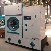 Laundry shop full closed dry cleaning machine price in US