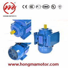 small electric motor low rpm 0.5hp 2 pole single phase induction motor