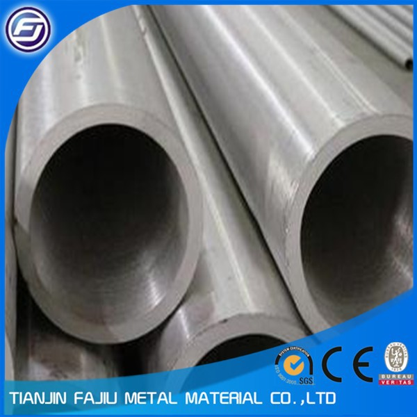 <strong>stainless</strong> steel seamless tube 316L 321 310 304