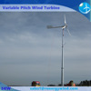 Brushless alternative energy propeller wind turbine generator with CE RoHS certificate