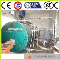 light/heavy/waste/diesel oil fuel POLLUTION-FREE heating mixer boiler