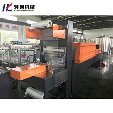 2017 excellent quality shrink wrapping packing machine small