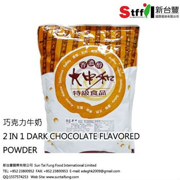 2in1 Dark Chocolate Flavored Powder