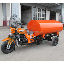 JIALING tricycle for Tank car fire alarm use 200cc cargo tricycle