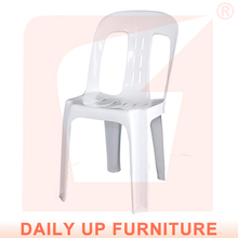 Cheap Plastic Chair For Garden Stackable Ourdoor Chair PP Leisure Dining Chair Without Arm