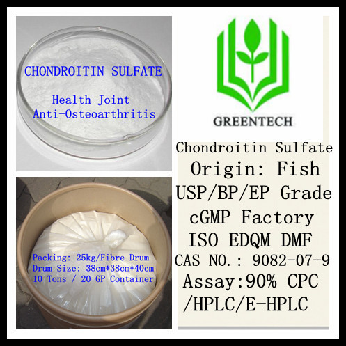 Health Food additive Chondroitin Sulfate Marine origin 90% USP grade