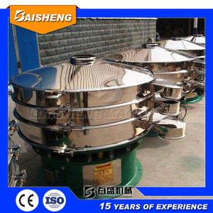 China ZXS Rotary Vibrating Screen/Vibrating Screen Classifier For Washing Powder