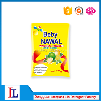 Beby Nawa125g washing powder