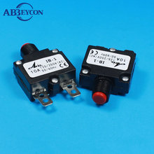2016High quality thermal overload protector switch(with wire) for scooter