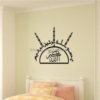 zooyoo542vinyl removable Muslim sticker product sticker islamic quotes wall sticker art home decor