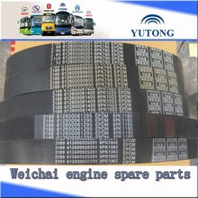 Yutong bus ZK6107 weichai power engine WD615.48 spare parts.