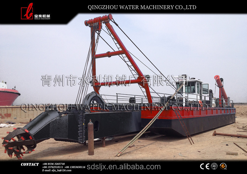 12 inch river sand dredging machine/hydraulic cutter suction dredger