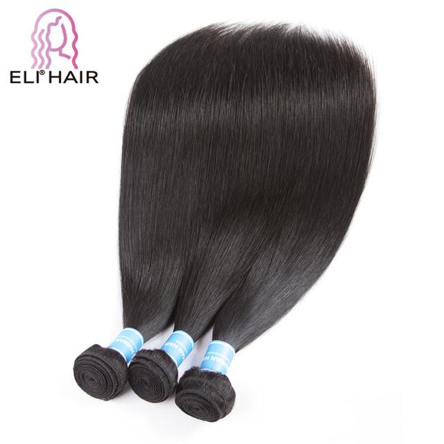 Guangzhou 8A Grade Peruvian Straight Hair Weave Bundles