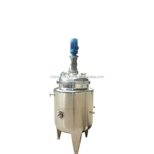stainless steel double jacket mixing tank /agitation tank with electrical machine