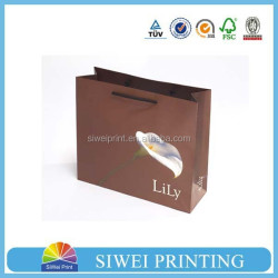 New Design paper bag & field paper bag photograph