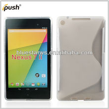 TPU Soft Plastic GEL Case for Google Nexus 7 2nd Generation (white)