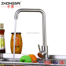 Single handle 304 Stainless steel Kitchen sink water tap with Brushed