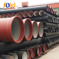 ISO2531 DN250 Class C40 Ductile Iron Pipe