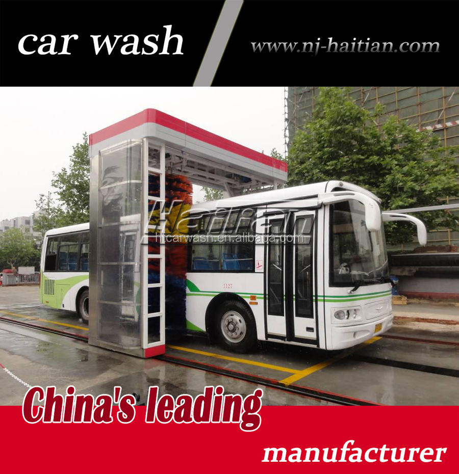 Haitian hot selling automatic GH-500 3 brushes mobile bus wash/truck wash