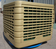IP55 environmantal protect Industrial electric air conditioner/solar air conditioner