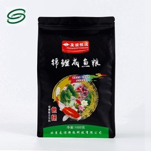 laminated plastic food coffee seeds packaging aluminum foil resealable sachet custom