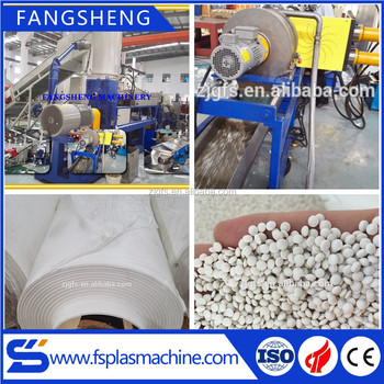 PP PE PET EPS extruder machine plastic granules making machine