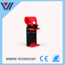 Wear resistance silicone mobile phone card holder for cars